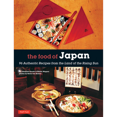 The Food of Japan
