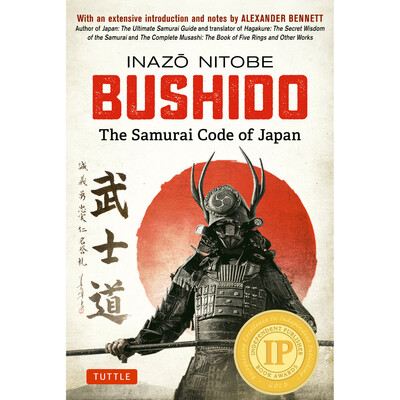 Bushido: The Samurai Code of Japan