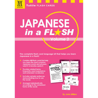 Japanese in a Flash Kit Volume 2