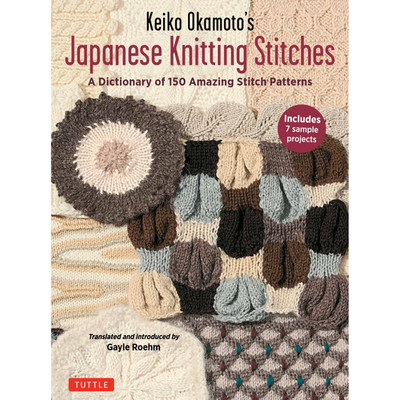 japanese craft books free download