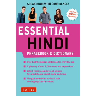 Essential Hindi Phrasebook and Dictionary