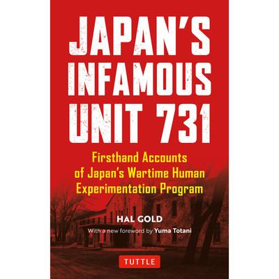 Japan's Infamous Unit 731
