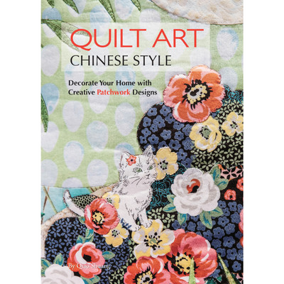 Quilt Art Chinese Style