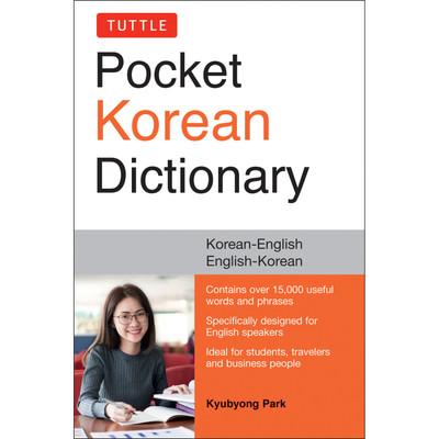 Tuttle Pocket Korean Dictionary