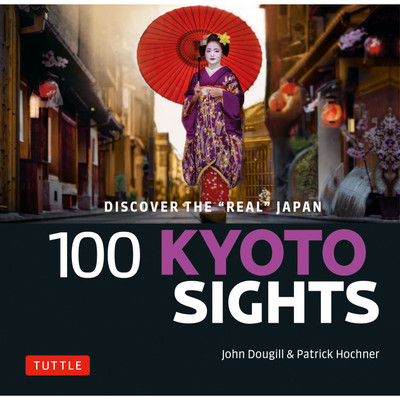 100 Kyoto Sights