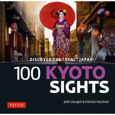 100 Kyoto Sights