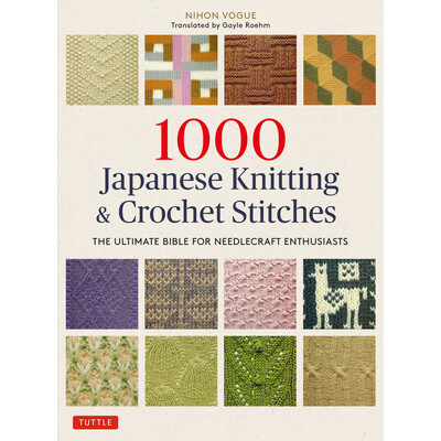 1000 Japanese Knitting & Crochet Stitches