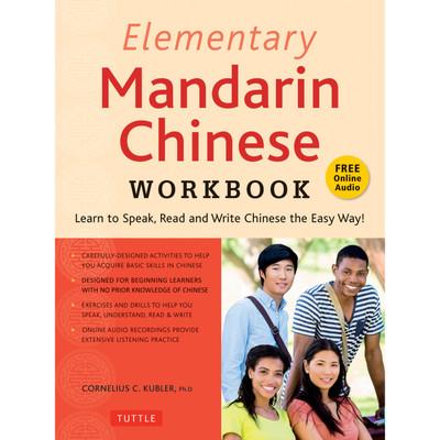 Elementary Mandarin Chinese Workbook