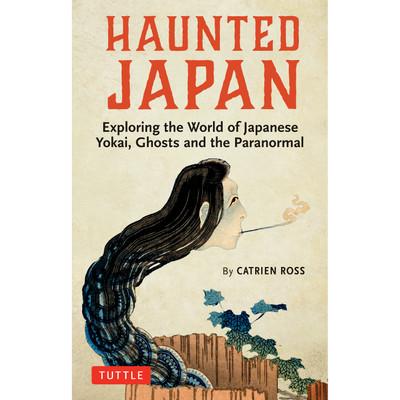 Haunted Japan