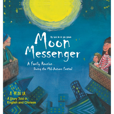Moon Messenger