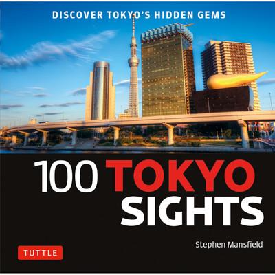 100 Tokyo Sights