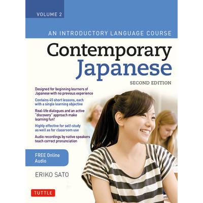 Contemporary Japanese Textbook Volume 2