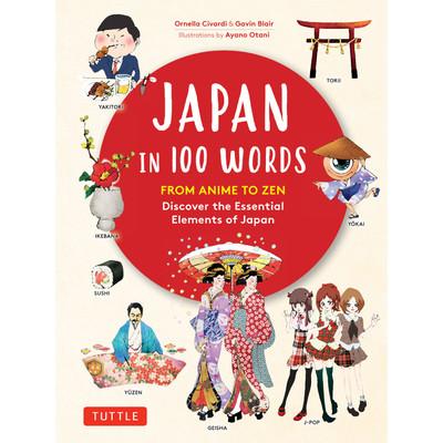 Japan in 100 Words