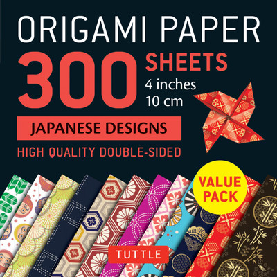 "Origami Paper 300 sheets Japanese Designs 4"" (10 cm)"