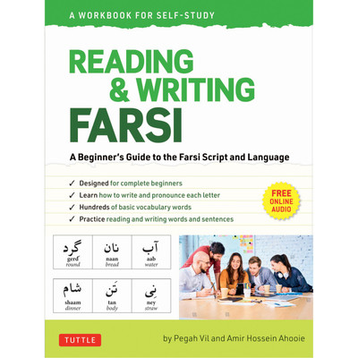 Reading & Writing Farsi for Beginners