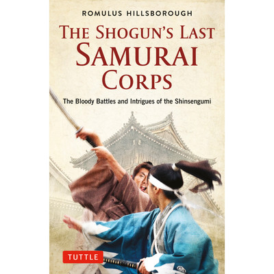 The Shogun's Last Samurai Corps