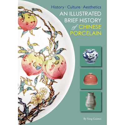 An Illustrated Brief History of Chinese Porcelain