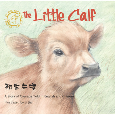 The Little Calf