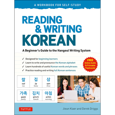 Reading and Writing Korean: A Workbook for Self-Study
