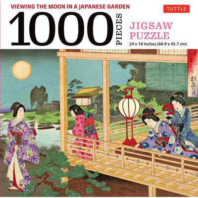 Viewing the Moon Japanese Garden- 1000 Piece Jigsaw Puzzle