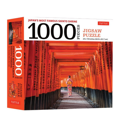 Japan's Most Famous Shinto Shrine - 1000 Piece Jigsaw Puzzle