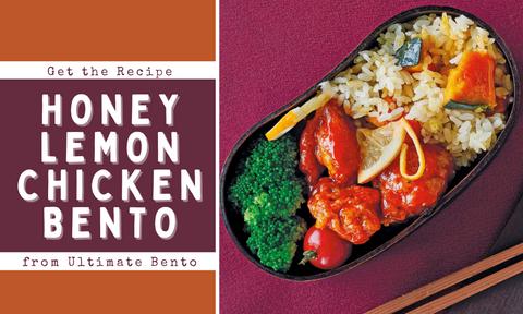 Get the Recipe: Honey Lemon Chicken Bento