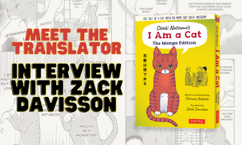 Meet the Translator: Interview with Zack Davisson