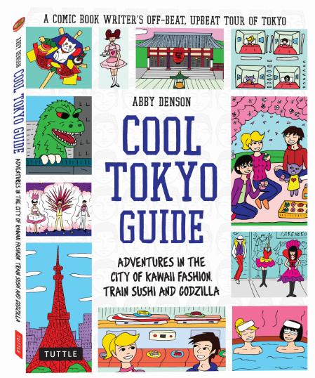 cool-tokyo-guide-copy.jpg
