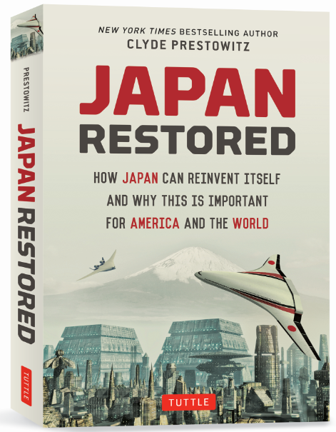 japan-restored.png