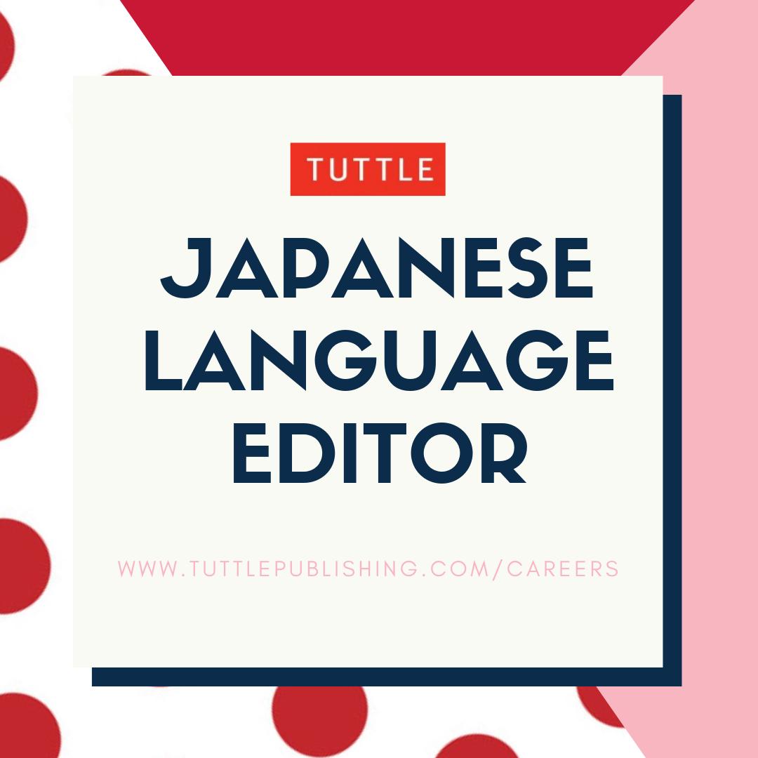 japanese-language-book-editor-1-.png