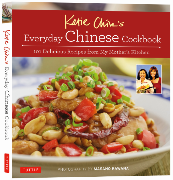 katie-chin-s-everyday-chinese-cookbook.png