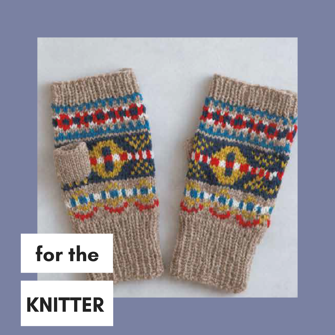 knitter-2.png