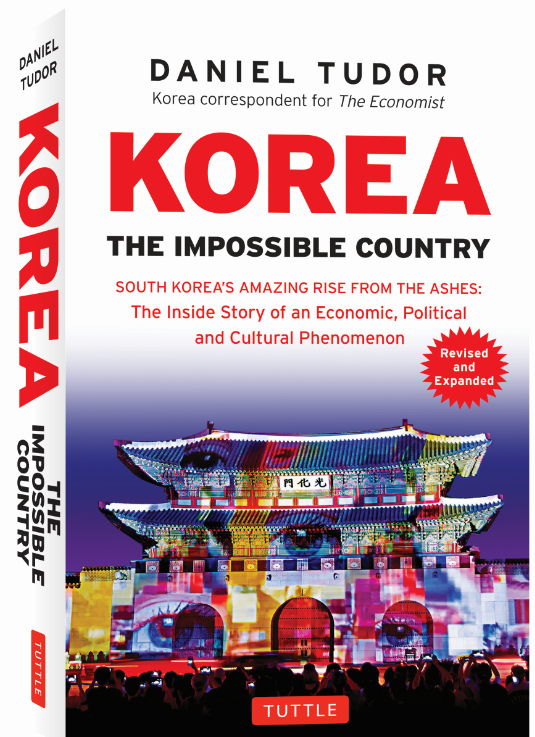 korea-the-impossible-country-copy.png