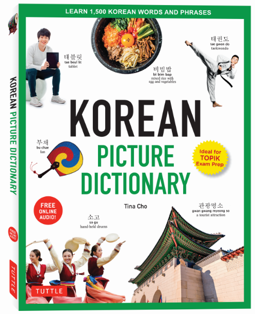 korean-picture-dictionary.png