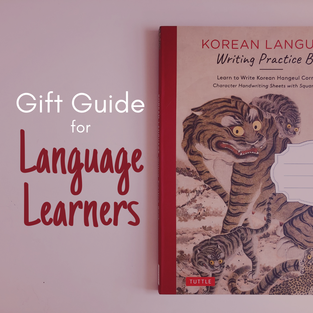 language-learner-web.png