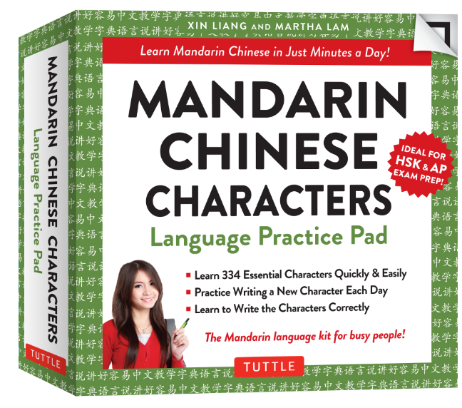 mandarin-chinese-characters-language-practice-pad.png