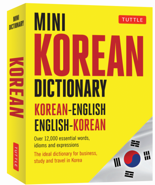 mini-korean-dictionary-copy.png
