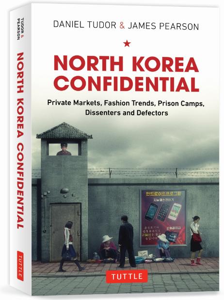 north-korea-confidential.png
