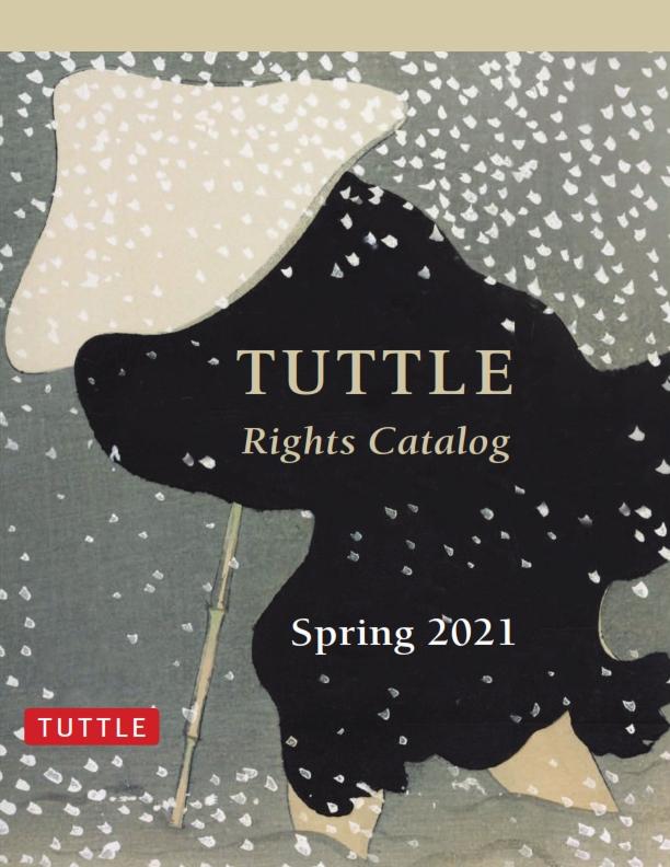 rights-spring-21a.jpg