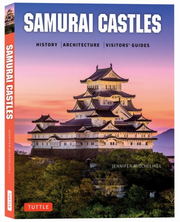 samurai-castles.jpg