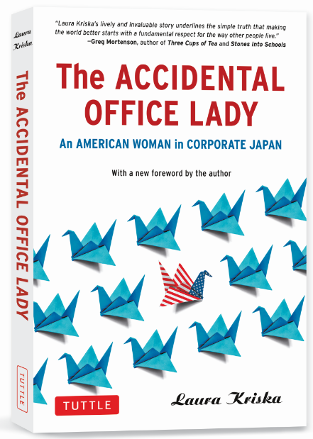 the-accidental-office-lady.png