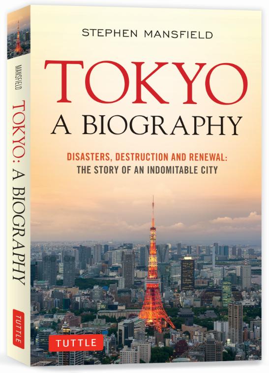 tokyo-a-biography.png