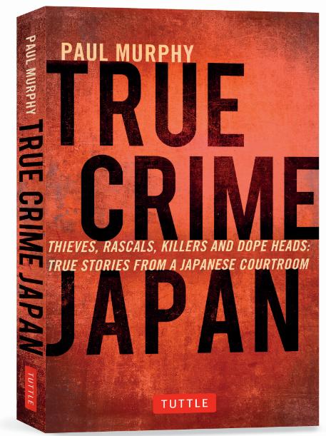 true-crime-japan.png