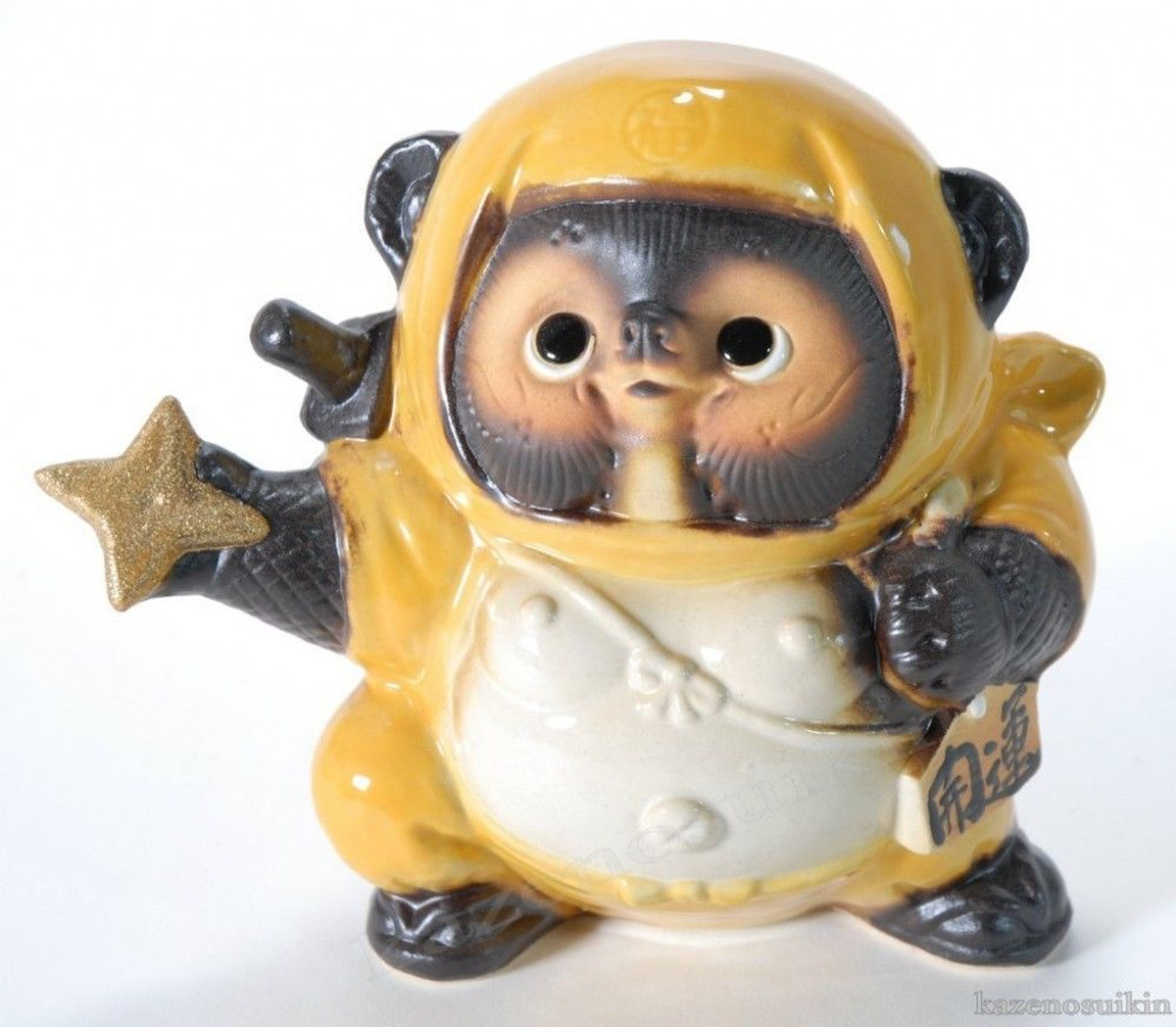 """Japanese 3.5/"""" Yellow Earthenware Wish-Making Owl Bring Good Wealth Made in Japan"""
