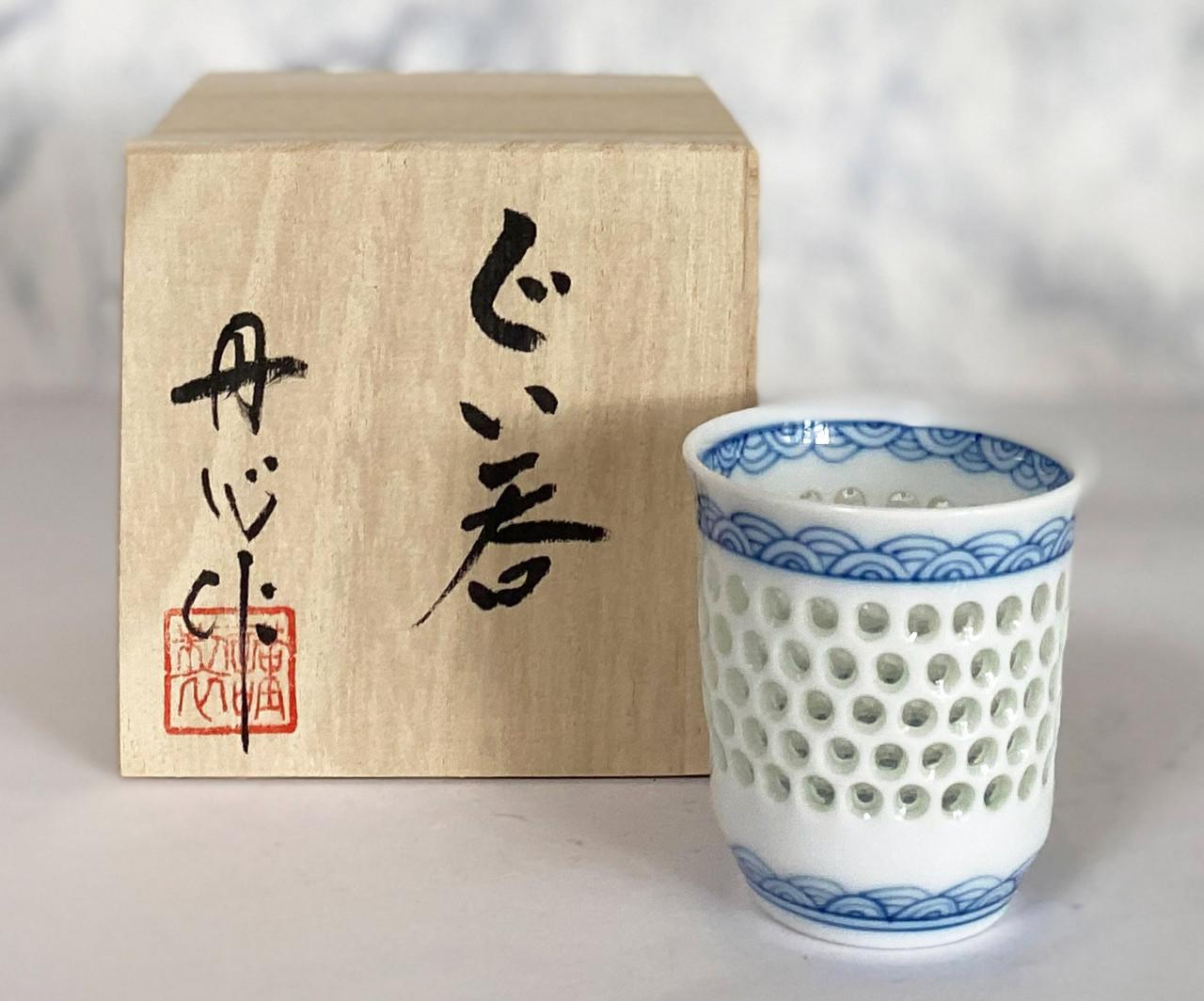 Guinomi japanese sake cup Arita yaki porcelain crystal curveing made in  japan