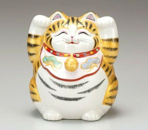 Details about  /Kutani yaki ware Japanese Flower pot Vase Sleeping Cat White Neko Japan