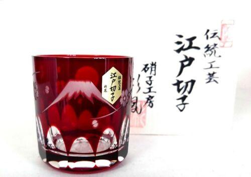 Edo Kiriko Guinomi Ochoko Japanese Sake cup Hishi Rinju pattern Green Japan