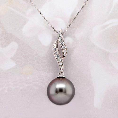 Tahitian Pearl & Diamond Pendant