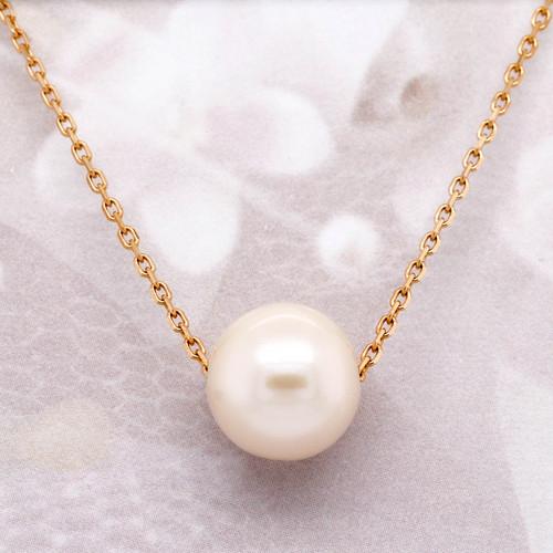 Sliding Pearl Pendant