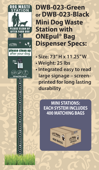 Mini ONEpul® Dog Waste Station – DWD-023